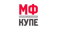 Мебельная фабрика «МФ-КУПЕ», г. Владимир