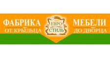 Изготовление мебели на заказ «Евростиль», г. Ростов-на-Дону