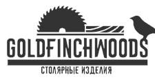 Изготовление мебели на заказ «Goldfinchwoods», г. Нижний Новгород