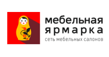 Салон мебели «Мебельная Ярмарка», г. Краснознаменск