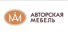 Салон мебели «Авторская мебель», г. Кострома