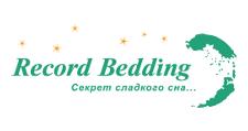 Мебельная фабрика «Record Bedding», г. Москва