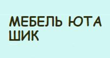 Интернет-магазин «Юта ШИК», г. Екатеринбург