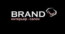 Изготовление мебели на заказ «Бренд», г. Южно-Сахалинск