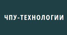 Розничный поставщик комплектующих «ЧПУ-Технологии», г. Красноярск