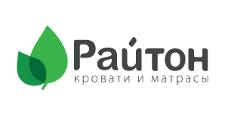 Салон мебели «Райтон», г. Ижевск