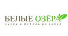 Изготовление мебели на заказ «Белые Озёра», г. Набережные Челны