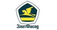 Оптовый поставщик комплектующих «ЗлатФасад», г. Златоуст