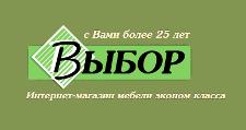 Интернет-магазин «Выбор», г. Екатеринбург