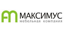 Изготовление мебели на заказ «Максимус», г. Томск