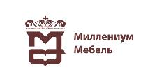 Салон мебели «Миллениум», г. Москва