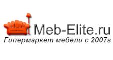 Интернет-магазин «Meb-Elite.ru», г. Москва