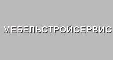 Изготовление мебели на заказ «Мебельстройсервис», г. Новосибирск