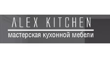 Салон мебели «Alex Kitchen», г. Ярославль