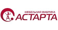 Мебельная фабрика «Астарта», г. Челябинск