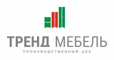 Мебельная фабрика «ТРЕНД Мебель», г. Агрыз