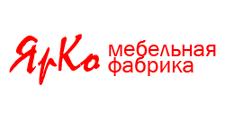 Мебельная фабрика «Академия Мебели Яр Ко», г. Красноярск