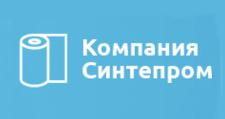 Оптовый поставщик комплектующих «СИНТЕПРОМ», г. Мытищи