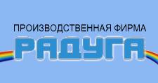 Мебельная фабрика «Радуга», г. Ростов-на-Дону