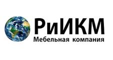 Мебельная фабрика «РиИКМ»