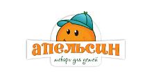 Интернет-магазин «Апельсин», г. Нижний Тагил