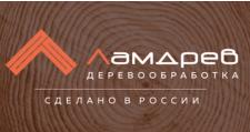 Мебельная фабрика «ЛамДрев», г. Воткинск