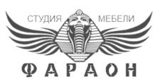 Изготовление мебели на заказ «Студия мебели Фараон», г. Апрелевка