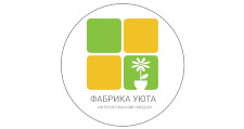Мебельная фабрика «Фабрика уюта», г. Санкт-Петербург