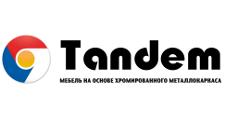 Мебельная фабрика «Tandem»