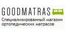 Интернет-магазин «Гудматрас», г. Санкт-Петербург