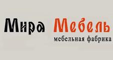 Мебельная фабрика «Мира мебель», г. Волжский