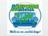 Интернет-магазин «МИРовая мебель», г. Владимир