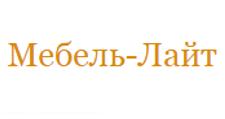 Мебельная фабрика «Мебель-Лайт», г. Санкт-Петербург