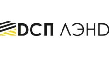 Оптовый поставщик комплектующих «ДСП Лэнд», г. Королёв