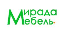 Изготовление мебели на заказ «Мирада», г. Ульяновск