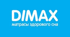 Мебельная фабрика «DIMAX», г. Подольск