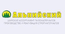 Мебельный магазин «АЛЬПИЙСКИЙ», г. Уфа
