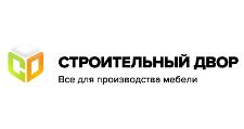 Салон мебели «Строительный двор», г. Ульяновск