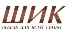 Мебельная фабрика «Мебель Шик»