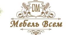 Интернет-магазин «Мебель Всем», г. Челябинск