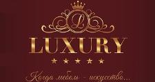 Изготовление мебели на заказ «LUXURY», г. Кострома