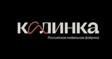 Мебельная фабрика «Калинка», г. Саратов