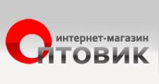 Розничный поставщик комплектующих «Оптовик», г. Владимир