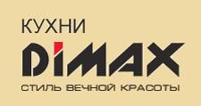 Мебельная фабрика «Dimax», г. Казань