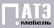 Мебельная фабрика «ПАТЭ», г. Санкт-Петербург