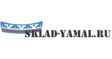 Оптовый мебельный склад «Sklad-Yamal.ru», г. Тюмень