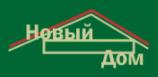 Изготовление мебели на заказ «Новый Дом», г. Москва