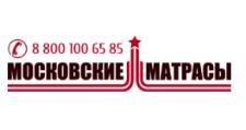 Интернет-магазин «Московские Матрасы», г. Владивосток