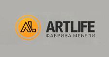 Изготовление мебели на заказ «АРТ-Лайф», г. Новосибирск