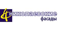 Оптовый поставщик комплектующих «Николаевские фасады», г. Новосибирск